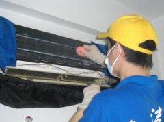 海信售后服务提供专业的空调清洗服务