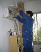 海信空调保养注意事项